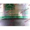 Бачок ГУРа металлический H2/H3 HOWO (ХОВО) WG9719470033 фото 3 Томск